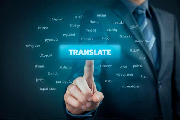 Translating the English into other languages